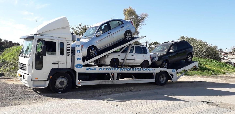 קונה רכבים לפירוק - אן אס מוטורס - הפינוי עלינו!